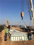 scs供应80吨电子地上衡/10吨地磅