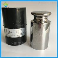圆柱型砝码,2000g/2kg不锈钢标准砝码