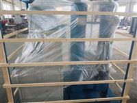 干燥空气发生器电力资质承装承修