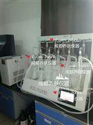 一体化蒸馏仪生产厂家