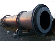 高价回收3.0米乘20米煤泥烘干机