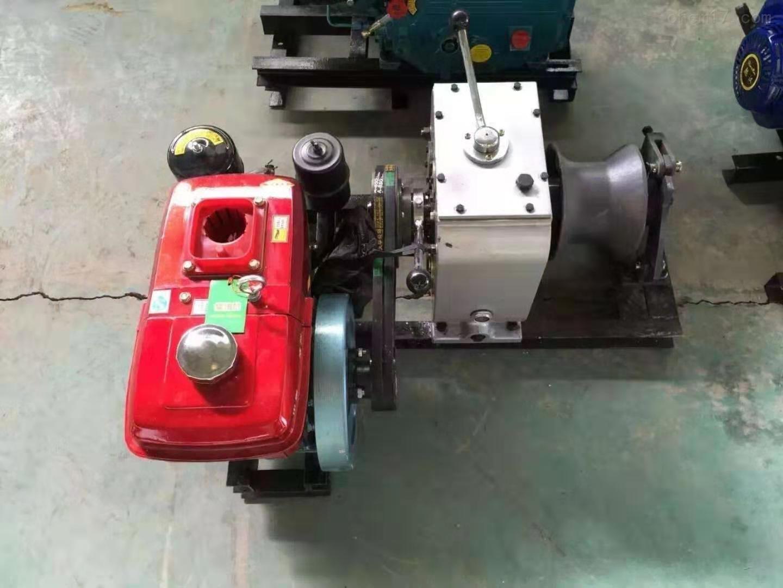 电动绞磨机 承装三级电力 厂家电力资质