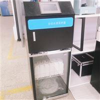 ZF-8000K北京AB桶在线水质采样器