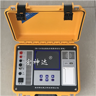 TDR-10A變壓器直流電阻測試儀