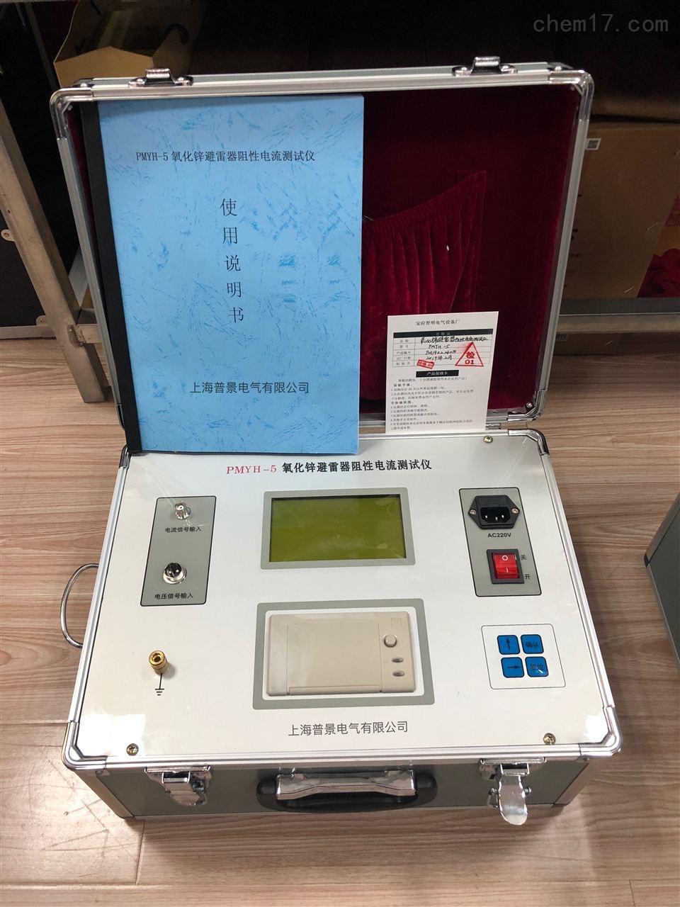氧化锌避雷器阻性电流测试仪 承试上海