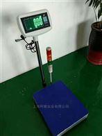 tcs电子秤什么牌子好上海计重电子台秤品牌