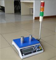 30kg上下限输出电子桌秤