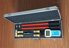 STDL-9000無線高壓核相儀