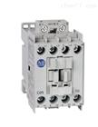 Bulletin 100-C罗克韦尔ab进口 IEC标准接触器
