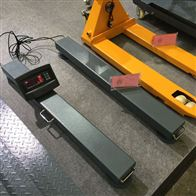 1吨带打印条形电子秤多少钱
