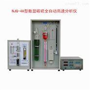 諾金優質智能碳硫分析儀