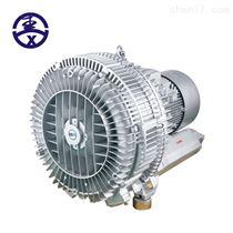 YX-92S-3高压风机B920kw漩涡气泵