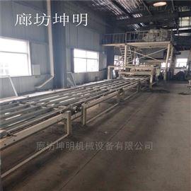 th001液压式匀质板生产线模方式设备保质保量