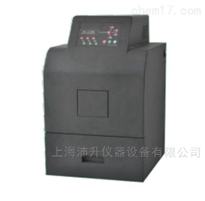 DYCX-C绿博凝胶成像分析系统