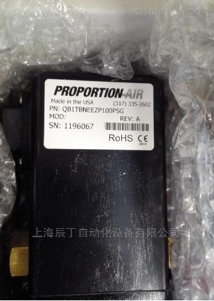 美国propotion-air比例阀选型参考