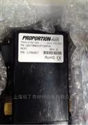 美國PROPOTION-AIR壓力閥DEBEY00ZP043PSGA