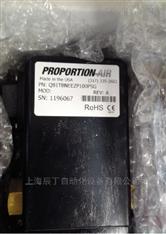 美国PROPOTION-AIR压力阀DEBEY00ZP043PSGA