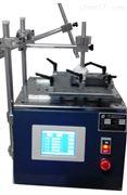PVC地板耐磨試驗機