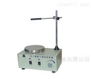 杭州綠博磁力加熱攪拌器