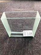 單槽雙槽薄層色譜展開缸(層析缸 )