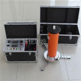 ZGF智能型直流高压发生器