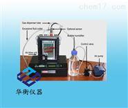 光氧生物反應器
