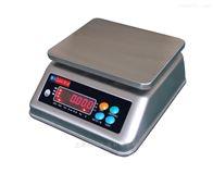 JWP-3kg防水电子秤