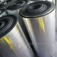 表面带铝箔橡塑保温板隔音除燥防腐防潮