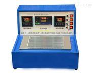 MFT最低成膜溫度試驗儀 廠家現貨促銷