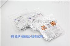 硝酸鹽試劑2106169-CN