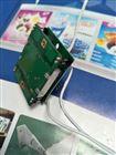 微型微波感應位移模塊