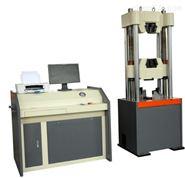 沟槽管件螺栓拉伸试验机如何选型-思达定制