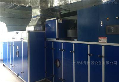 HCB系列工厂大型组合式转轮除湿机