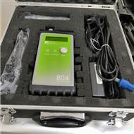 MET ONE804美國MET ONE804激光粒子計數器價格