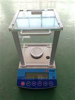 本安型E0522优宝防爆电子天平