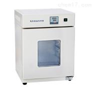 DHP-600數顯電熱恒溫培養箱