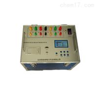 GRSBZ8233 变压器直阻测试仪