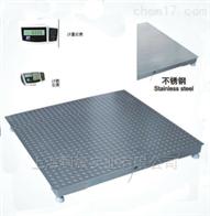 上海防爆地磅秤P772A-5T防爆电子地磅价格