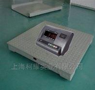 江苏耀华SCS-2吨电子磅