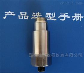 HZD-B-5I-A2一体化防爆振动变送器