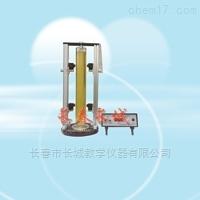 落球法液体粘滞系数实验仪(激光光电计时)