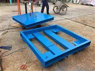 1-50吨带打印槽钢平台电子秤-槽钢秤