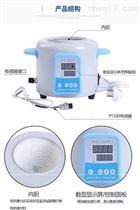 ZNHW-50ml-50000ml智能数显电热套