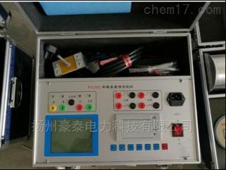 斷路器、開關特性測試儀