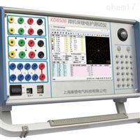 HC-3066B微机继电保护测试仪