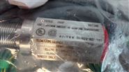 70085-1010-412阿泰克轉速傳感器上海辦事處