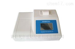 中国青岛检测重金属检测仪JC-24C