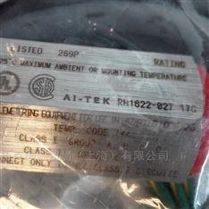 阿泰克AI-TEK转速传感器70085系列现货推荐