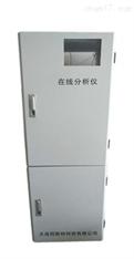 YST600H—16氰的化物在线分析仪