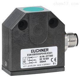 安士能齿轮泵微型ESN感应式单体行程开关